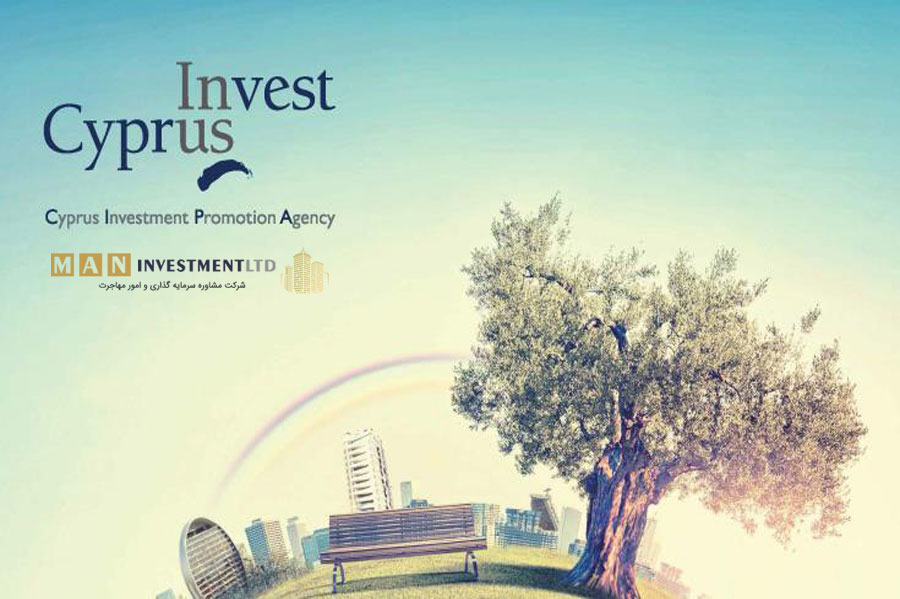 Investment in Cyprus